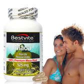 【美國BestVite】必賜力瑪卡MACA膠囊1瓶 (120顆)