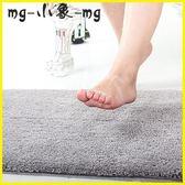 吸水腳墊-洗手間地墊臥室浴室地毯家用進門防滑衛生間門口廚房墊子