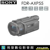SONY 新力攝錄放影機 FDR-AXP55/FDRAXP55 錄影機~原廠公司貨