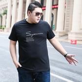 大碼夏季男裝短袖純棉T恤胖子肥佬加肥加大碼寬鬆休閒體恤半袖打底衫