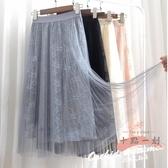 網紗半身裙 紗裙網紗半身裙女夏季2020年新款潮百褶裙中長款春秋蕾絲垂感裙子 LW1176