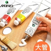 油畫顏料 鋁管裝大管大瓶單個單支油畫布油畫框用材料藝術創作顏料油畫染料 快速出貨
