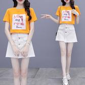 韓系 兩件套 洋氣矮個子S-2XL顯高套裝女新款小香風減齡可鹽可甜褲裙兩件套8879 NC11-A 依品國際