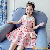 女童連身裙新款小女孩童裝公主裙兒童薄款洋氣裙子【小橘子】