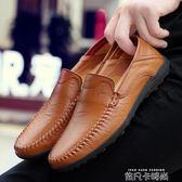2019新款品牌男鞋真皮豆豆鞋男士休閒鞋英倫休閒皮鞋透氣懶人鞋子 依凡卡時尚