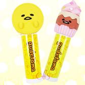 日本 GUDETAMA 蛋黃哥 芒果香味護唇膏 餅乾/冰淇淋 2.6g 兩款供選 ☆艾莉莎ELS☆
