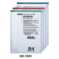 《☆享亮商城☆》NO.155V (B4直式)拉鏈資料袋 COX