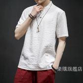 唐裝棉麻衣中國風t恤男裝中式唐裝寬鬆亞麻上衣短袖中袖半截袖大尺碼夏M-5XL3色