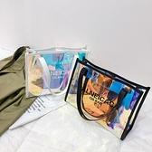 果凍包 鐳射透明女包包PVC果凍包韓版百搭大容量側背包時尚新款手提包潮 晶彩生活