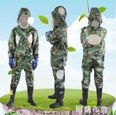 防蜂服 連體馬蜂衣 加厚9孔透氣馬蜂服 防蜂衣 送禮品 金環胡蜂土蜂 igo 阿薩布魯