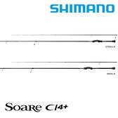 漁拓釣具 SHIMANO 17 SOARE CI4+ S900M-S (根魚竿)