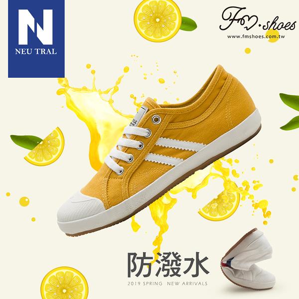 休閒鞋.防潑水雙斜紋小白鞋-黃-FM時尚美鞋-NeuTral.Cream
