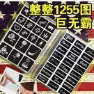 韓式半永久小紋身貼果汁模板鏤空圖案模版冊...