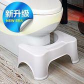 馬桶凳腳凳墊腳凳踩腳凳蹲凳坐便器腳踏凳廁所腳踩凳蹲便凳坐廁【全館免運】