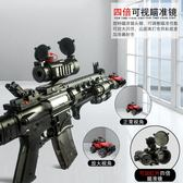 水彈槍 電動連發水彈槍M4絕地模型求生M416搶98k狙擊可發射男兒童玩具槍 玩趣3C