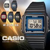 CASIO W-215H-2A 復古風格  W-215H-2AVDF 現貨+排單 熱賣中!