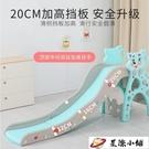 溜滑梯兒童滑梯寶寶滑滑梯嬰兒玩具室內家用可折疊多功能樂園游樂場組合 星際小鋪