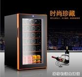 SRW-28D紅酒櫃恒溫酒櫃家用冰吧冷藏櫃壓縮機紅酒冰箱茶葉櫃