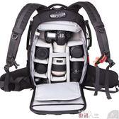攝影背包銳瑪專業佳能尼康單反防盜背包攝影包戶外多功能數碼雙肩包相機包 數碼人生igo