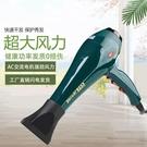 110v吹風機 吹風機跨境熱賣發廊電吹風筒家用電器負離子寵物網紅便攜式小家電【免運快出】