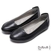 DIANA 柔和典雅--魅力質感真皮平底娃娃鞋(黑)★零碼出清只供退貨恕無法換貨★