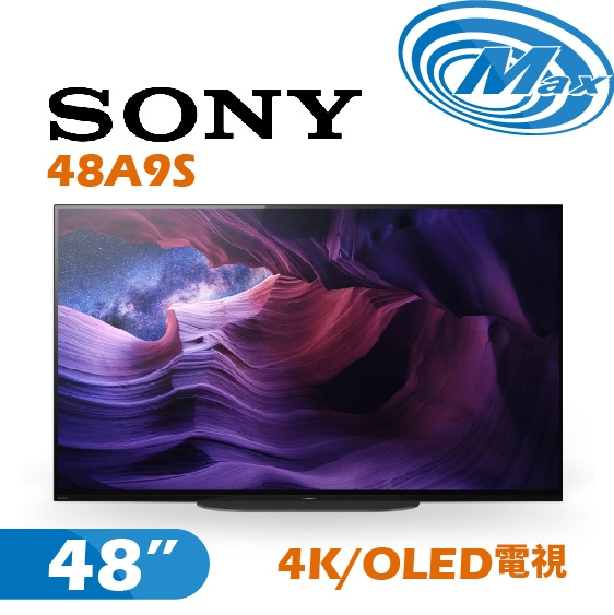 【麥士音響】SONY索尼 48吋 4K OLED電視 48A9S