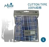 時尚格紋平口褲-L【顏色隨機出貨】