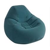 充气沙發床 INTEX植絨單人靠背沙發加大懶人沙發休閒充氣躺椅現代簡約座椅 雙12狂歡