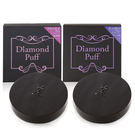 Diamond puff 鑽石礦物漂浮蜜...