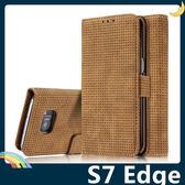 三星 Galaxy S7 Edge 透氣網孔保護套 商務側翻皮套 復古磨砂類皮紋 支架 插卡 錢夾 手機套 手機殼