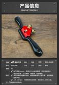 美科木工鳥刨一字修邊可調節手推鉋子家用木匠 工具diy 木工刨LX