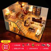 那家diy小屋雅致手工制作創意拼裝建筑模型玩具公主房子 七夕情人節