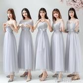 伴娘服長款新款秋季伴娘團姐妹裙灰色顯瘦畢業主持合唱團禮服 卡布奇諾