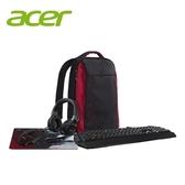 [富廉網]【Acer】Nitro 5 in 1 大全配組合包 背包/滑鼠/鼠墊/耳機/鍵盤