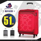 旅展推薦51折新秀麗Samsonite卡米龍20吋行李箱 幾何派對 輕量大容量