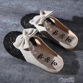半拖鞋新款拖鞋女夏外穿平底無后跟懶人鞋女涼拖穆勒鞋 時光之旅