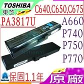 TOSHIBA 電池(原廠)-東芝 電池  C665D,C675,C675D,PA3817U-1BRS,PA3818U-1BAS,PA3818U-1BRS,PA3819U-1BAS,PABAS230