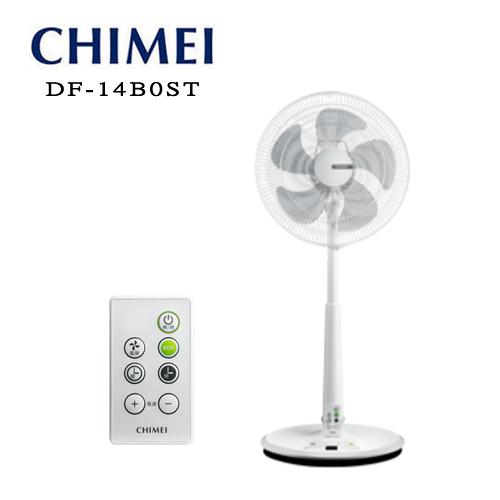 【天天限時】CHIMEI 奇美 14吋DC節能電風扇 附遙控器 DF-14B0ST