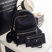 新款時尚休閒百搭女士包包尼龍背包雙肩包 QQ8652『東京衣社』