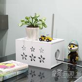 路由器收納盒wifi電線插板理線盒插排電源線隱藏盒機頂盒置物架子
