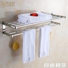 浴室毛巾架不銹鋼浴巾架衛生間置物架洗手間廁所收納壁掛式免打孔  自由角落