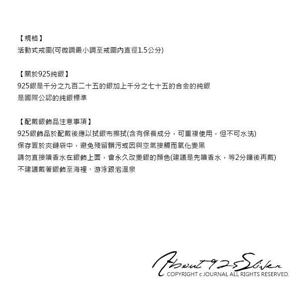 925純銀 質覺系磨砂蝴蝶結 戒指 尾戒 關節戒 _質物日誌Journal