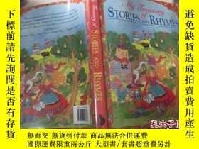 二手書博民逛書店MY罕見TREASURY OF STORIES AND RHYM