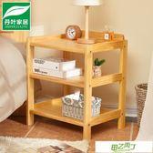 床頭櫃 丹葉床頭柜實木 簡約現代松木收納儲物柜子臥室床邊柜迷你置物柜  快速出貨
