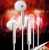 有線耳機 耳機原裝手機通用半入耳式有線控原配安卓耳塞男女生 nm11789【歐爸生活館】