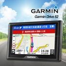 【愛車族】GARMIN DRIVE 52...