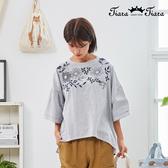 【Tiara Tiara】百貨同步新品aw  澎澎袖刺繡圓領上衣(寶藍/灰藍/黑格紋)