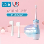 兒童電動牙刷 1-2-3-4-6-12歲以上寶寶嬰幼兒小孩非充電式防水軟毛 4色