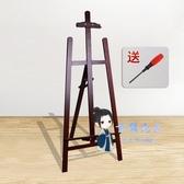 實木畫架 畫架畫板套裝素描寫生折疊多功能支架式木製4K實心畫板廣告展示架油畫架T