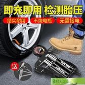 車載充氣泵 車載充氣泵汽車用打氣泵便攜式小轎車腳踏輪胎腳踩雙缸加氣打氣筒 汪汪家飾 免運
